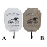 Гачки Велосипед