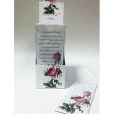 Саше Троянда