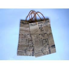 Пакет газетний 27см